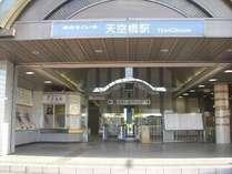 東京モノレール 天空橋駅