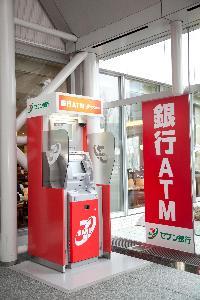 銀行ATMあります