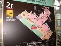 羽田空港国際線ターミナル内 案内地図