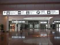 羽田空港国際線ターミナル シャトルバス乗り場 案内表示