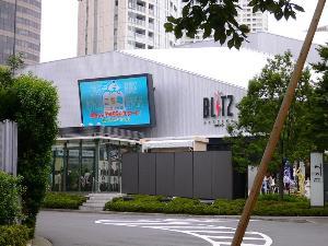 赤坂Blitz<BR>ホテルより徒歩7分
