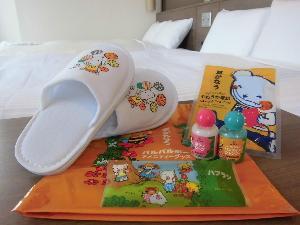 お子様には人気のアメニティーをプレゼント、小学校未就学児は無料(添寝)詳しくは施設まで!