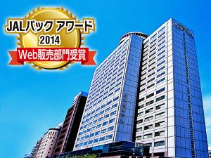 JALパックアワード2014・北海道エリアWeb販売部門受賞