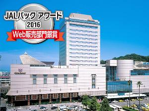 JALパックアワード2016 WEB販売部門銀賞授賞