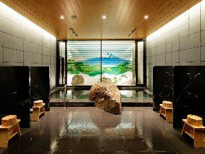 【大浴場】「雲海の湯(うんかいのゆ)」 癒やしの大浴場でくつろぎのバスタイムを。