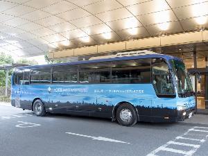 成田空港・JR成田駅から無料シャトルバス運行中