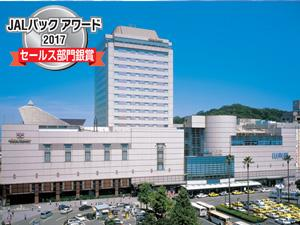 JALパックアワード2017 セールス部門銀賞授賞