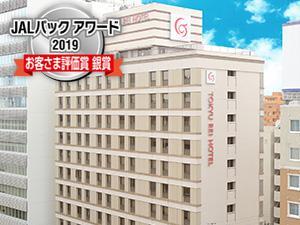 JALパックアワード2019 お客さま評価賞 銀賞受賞