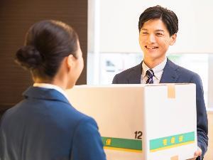 【宅急便】配送サービスはフロントにて承っております(有料)