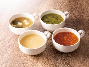 【日替わりスープ】ほっと温まるスープでまずは一息